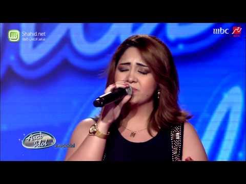 مرفت - Arab Idol http://www.mbc.net/arabidol http://www.facebook.com/arabidol http://www.twitter.com/arab_idol http://google.com/+ArabIdol http://www.youtube.com/arabidol http://instagram.com/arabidolins...