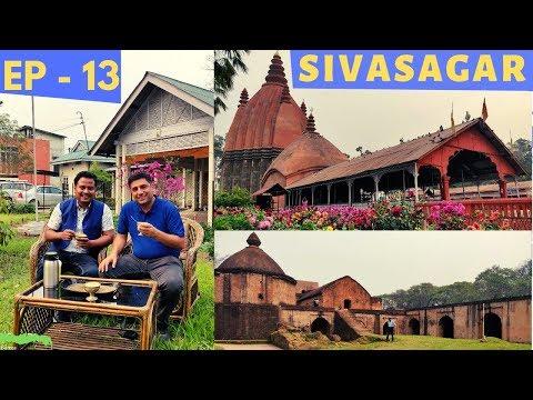 Sivasagar to Tinsukia   EP 13 Ahom dynasty capital, Highway food, Mobile theatre