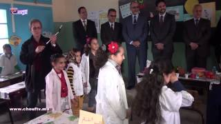 Centra Litière تدعم الصحة داخل المدارس