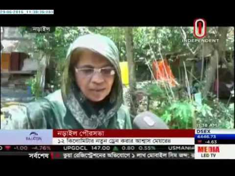 Narail municipality people hit by water-logging (29-06-2016)