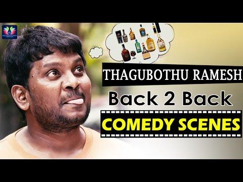 Video Thagubothu Ramesh  Back To Back Comedy Scenes | Telugu Comedy Scenes | TFC Comedy download in MP3, 3GP, MP4, WEBM, AVI, FLV January 2017