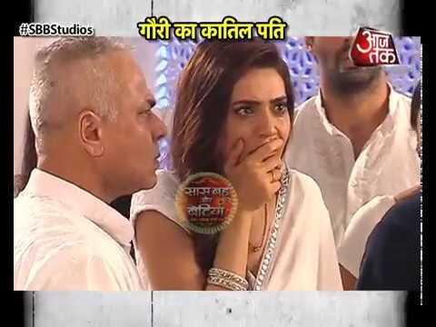Qayamat Ki Raat: SHOCKING! Gauri Learns Raj's TRUT