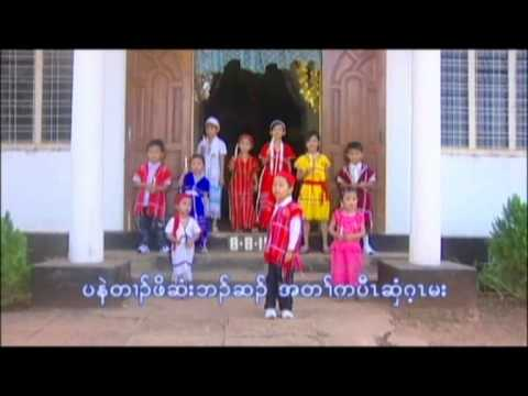 Karen Gospel song for children 3