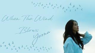 Video [STATION] Yoona (SNSD) - When The Wind Blows (Letra {Hangul/Romanization/PT-BR}) MP3, 3GP, MP4, WEBM, AVI, FLV Agustus 2018