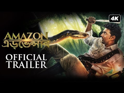 Download Amazon Obhijaan   Official Trailer ( Assamese )   Dev   SVF   Christmas 2017 HD Mp4 3GP Video and MP3