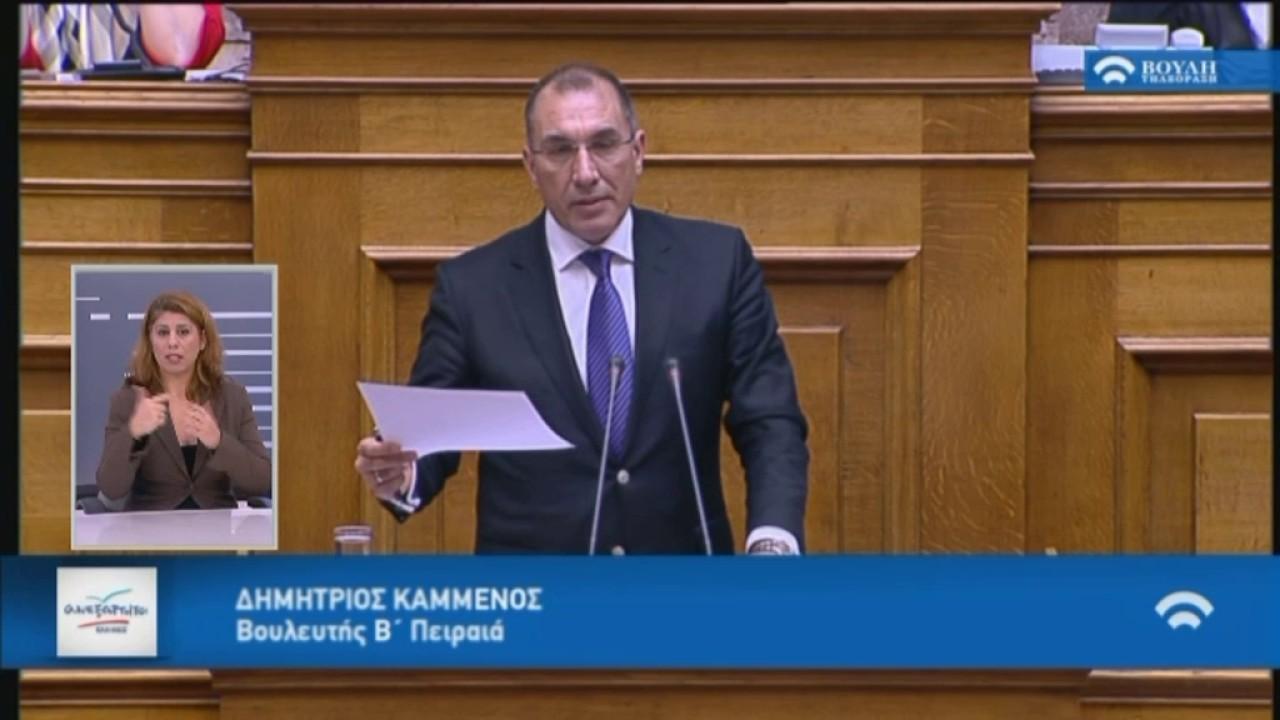 Δ.Καμμένος (Εισηγητής ΑΝΕΛ) (Δανειοδότηση Κομμάτων και Εταιρειών Μ.Μ.Ε)(01/02/2017)