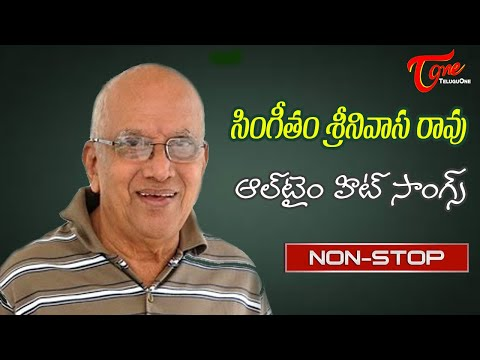 Singeetam Srinivasa Rao Birthday Special | Telugu Super Hit Movie Video Songs Jukebox | TeluguOne