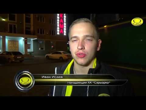 Иван Исаев после матча с Торосом.
