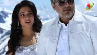 Anushka has given a wrong picture about me - Tamanna | Hot Tamil Cinema News