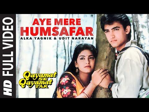Video Aye Mere Humsafar Full Video Song | Qayamat Se Qayamat Tak | Aamir Khan, Juhi Chawla download in MP3, 3GP, MP4, WEBM, AVI, FLV January 2017