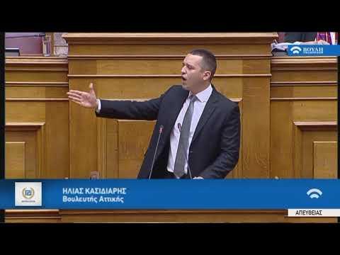 Η.Κασιδιάρης (Εισηγητής ΧΡΥΣΗ ΑΥΓΗ) (Κύρωση Συμφωνίας Πρεσπών) (23/01/2019)