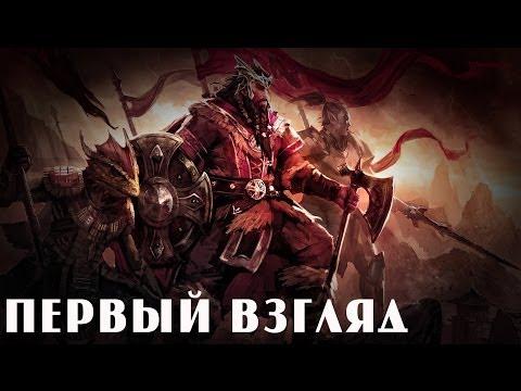 Первый взгляд - The Elder Scrolls Online OBT #1