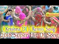 कृष्णा डी.जे. वारू वागे DJ ReMix Song || Krishna DJ Varu Vage Adi Adi Mix || Vijay Kanase ALL IN ONE