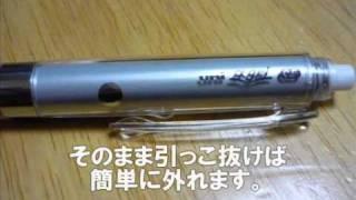 【松岡修造】クルトガ+αゲルのシャーペンを松岡修造で熱くしてみた