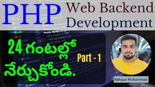 PHP Development Tutorial in Telugu - Learn in 24 Hours Part 1