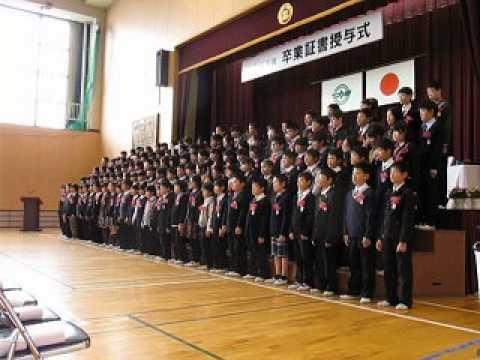 2014_03_25_平成25年度笠松町立松枝小学校卒業証書授与式