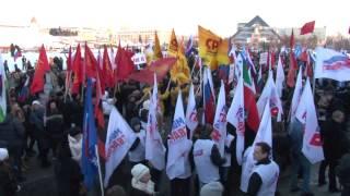 Митинг в поддержку Крыма. Ярмарочная площадь, г. Казань