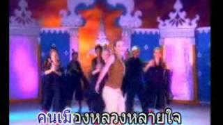 Video Kit Tueng Toong Lui Lai - Christy MP3, 3GP, MP4, WEBM, AVI, FLV Agustus 2018