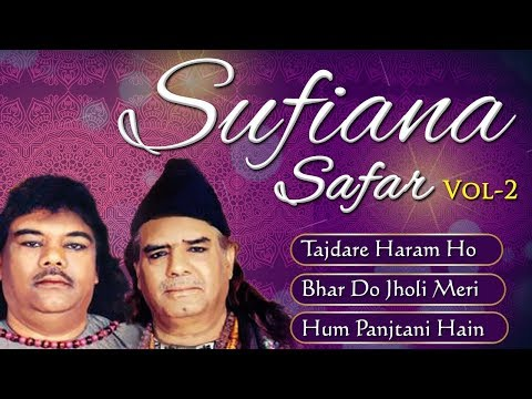 Video Tajdare Haram - Bhar Do Jholi Meri -  Sufiana Safar with Sabri Brothers - Vol 2 - Top Qawwali 2017 download in MP3, 3GP, MP4, WEBM, AVI, FLV January 2017