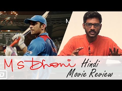 MS-Dhoni-Hindi-Movie-Review-4-Protons--2-Electrons