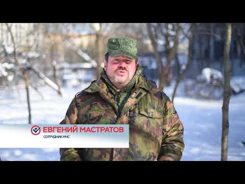 Евгений Мастратов о выборах Президента РФ 2018 - DomaVideo.Ru
