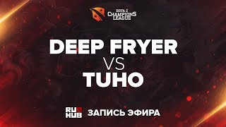 Deep Fryer vs TuHo, D2CL Season 12, game 1 [Adekvat, LightOfHeaven]