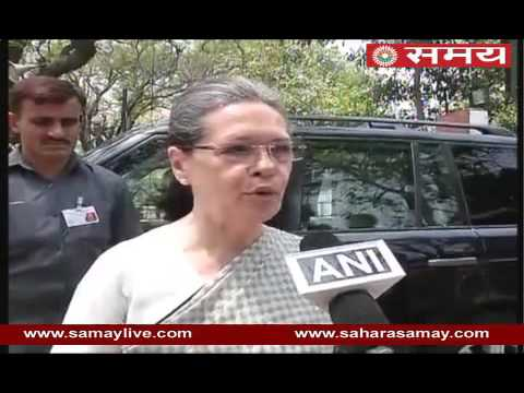 Sonia gandhi on Augusta Westland deal case