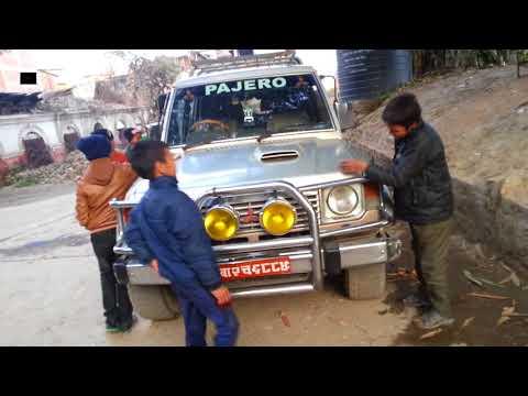 (निर्देशक उमेश गुरुङले पार्किङ् गरेर राखेको गाडीलाइ बालाजु पार्क भित्र यस्तो   Umesh Gurung   Pajero - Duration: 3 minute...)