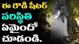 Video Guntur Raktha Charitra | ఈ వీడియో చూస్తే భయపడకుండా ఉండలేరు | Red Alert | ABN Telugu MP3, 3GP, MP4, WEBM, AVI, FLV Oktober 2018