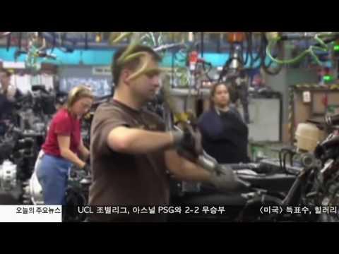 텍사스 법원 오버타임 확대 중지명령 11.23.16 KBS America News