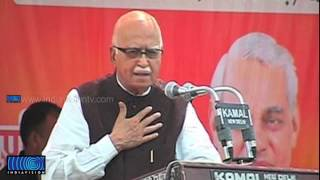 BJP must be proud of Ayodhya Movement: L K Adwani-watch it on tvmalayalam.com-