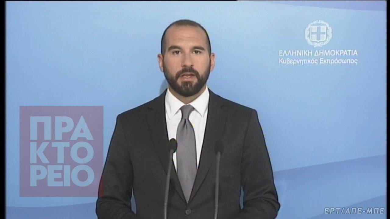Δημήτρης Τζανακόπουλος: «Επιβεβαιώνεται η έξοδος από την επιτροπεία»