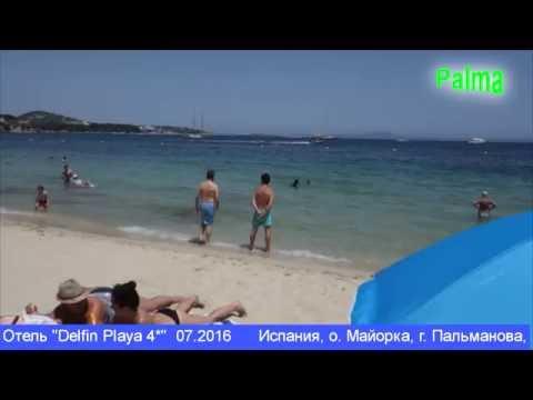 """, title : 'ОТДЫХ В ИСПАНИИ, Майорка, Отель """"Delfin Playa 4*""""'"""