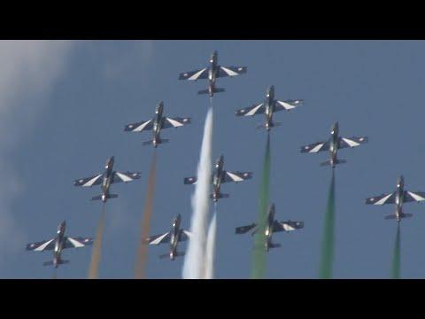 pattuglia acrobatica nazionale - frecce tricolori