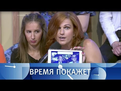 Украина против инакомыслия. Время покажет. Выпуск от14.08.2017