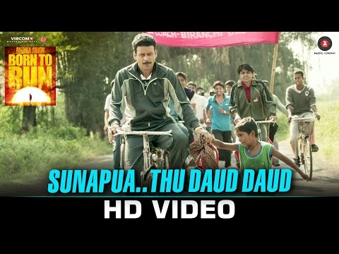 Sunapua Thu Daud Daud Video Song Budhia Singh Born to Run Manoj Bajpai