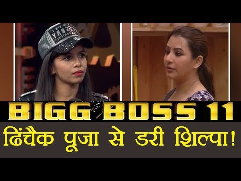 Bigg Boss 11: Shilpa Shinde gets INSECURE from Dhinchak Pooja | FilmiBeat