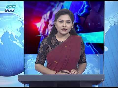 09  PM News || রাত ৯টার সংবাদ || 19 May 2020 || ETV News