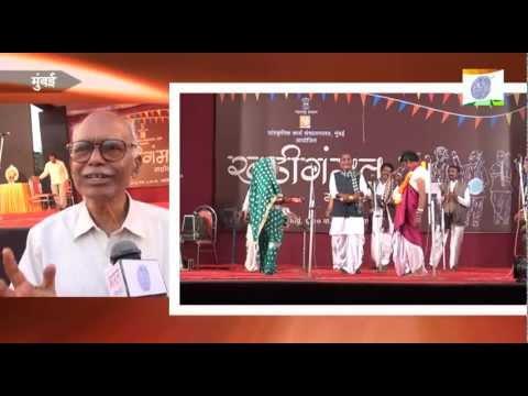 Video Khadi Gammat _Folk Theater From Vidarbha_Part 2 download in MP3, 3GP, MP4, WEBM, AVI, FLV January 2017