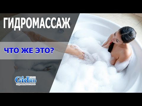 Ванна акриловая с гидромассажем Excellent Aquaria 150x70х40