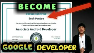 Become A Google Developer From Free Courses | PAID CERTIFICATE |Android & Web & Firebase DEVELOPER |