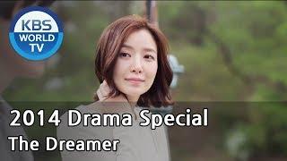 Video The Dreamer | 꿈꾸는 남자 (Drama Special / 2014.06.13) MP3, 3GP, MP4, WEBM, AVI, FLV Maret 2018