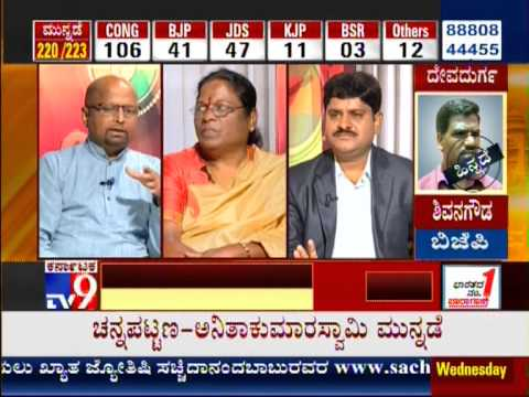 TV9 LIVE - TV9 Live: Nimma Thirpu: [Part 8] : Counting of Votes {Karnataka Assembly Elections 2013 Results}.......,Live Updates..., Karnataka, Assembly,Elections,2013,P...