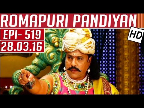 Romapuri-Pandiyan-Epi-519-Tamil-TV-Serial-28-03-2016-Kalaignar-TV