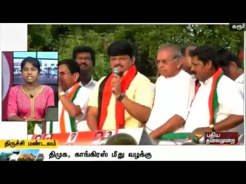 A-Compilation-of-Trichy-Zone-News-21-04-16-Puthiya-Thalaimurai-TV