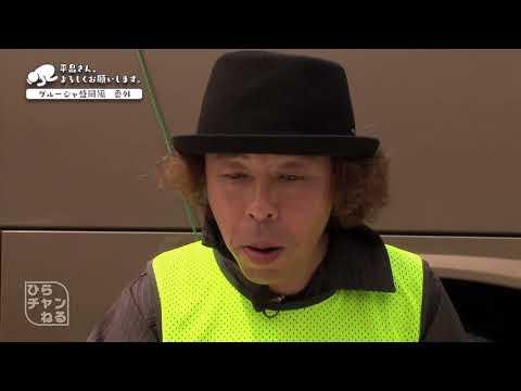 ひらちゃんがいわぎんスタジアムのグルメを紹介!盛岡編 Part.3