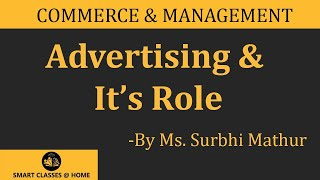 This is a part of lecture presented by Surbhi Mathur Asst.proffesor of biyani girls college.The video is about advertising and its role ...