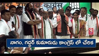 Nagam Janardhan Reddy And Gaddar's Son Joins Congress In Presence Of Rahul Gandhi   Delhi