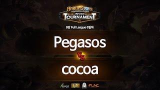 하스스톤 인벤 토너먼트 8강 6회 3라운드 Pegasos VS cocoa