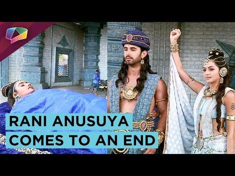 Rani Anusuya Bids A Good Bye | Rati Pandey's Las
